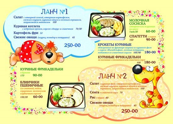 Фломастеры в иркутске