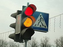 Новый светофор. Фото с сайта www1.irkutsk.ru