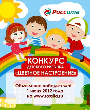 Конкурс детского рисунка кино в детском рисунке киноафиша картинки - b32e1
