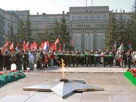 Начало бесплатно иркутск, день, победы, начало, иркутск день, иркутск победы, иркутск начало