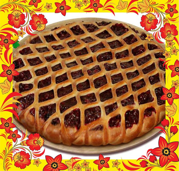 Рецепт открытого пирога с брусникой из дрожжевого теста рецепт с