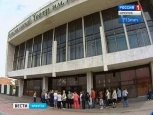Возле Музыкального театра. Фото «Вести-Иркутск»