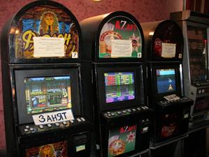 Фараон Игровые Автоматы 2