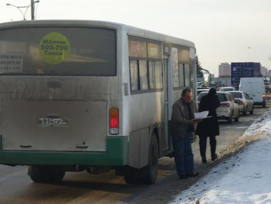 автобус» в Иркутске