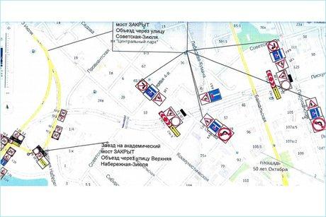 Схема. Изображение с сайта