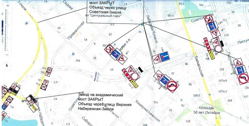 Схема. Изображение с сайта ГУ