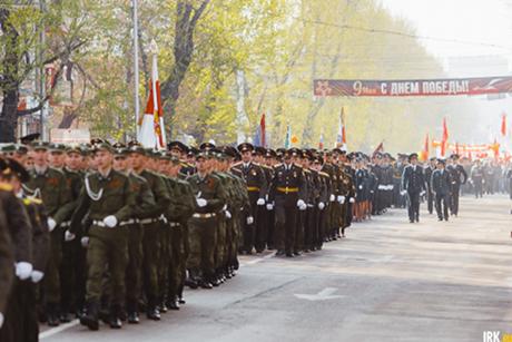Парад Победы. Автор фото