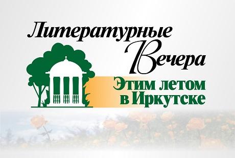 Ежегодные конкурсы россии