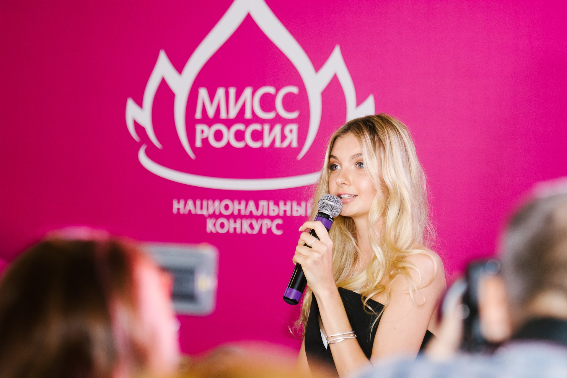Мисс россия 2018 как проходил