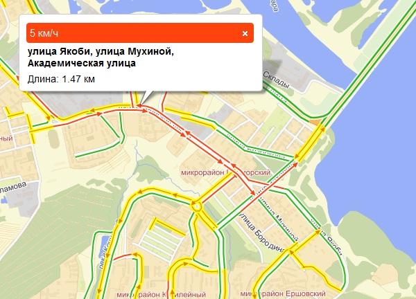 На месте аварии. Фото IRK.ru