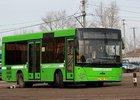 Автобус. Автор фото — Андрей Федоров