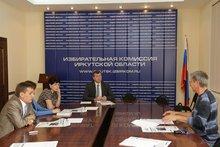 На заседании рабочей группы. Фото www.irkutsk.izbirkom.ru