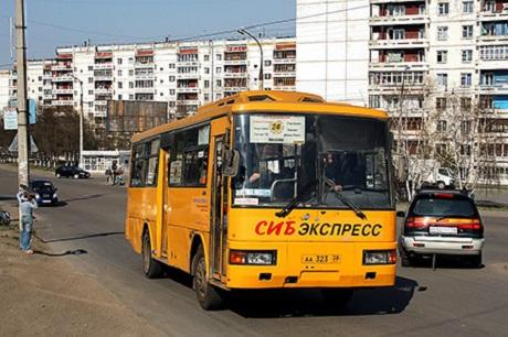 Автобус. Фото с сайта