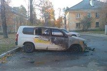 Сгоревший автомобиль. Фото с сайта «Живой Ангарск»