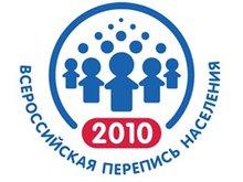 Эмблема Всероссийской переписи населения. Изображение с сайта www.moi-krai.info