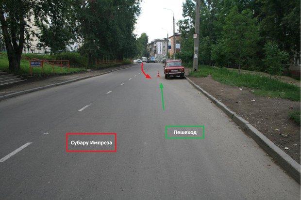 Схема аварии в микрорайоне