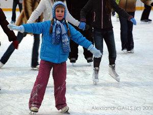 На катке. Фото с сайта www.kp.ru