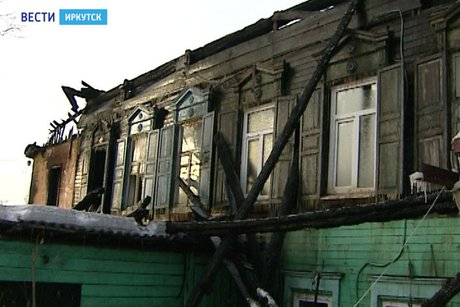 На месте пожара. Фото «Вести-Иркутск»