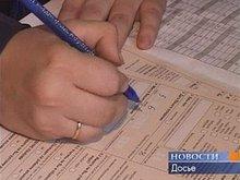 Заполнение переписного листа. фото АС Байкал ТВ
