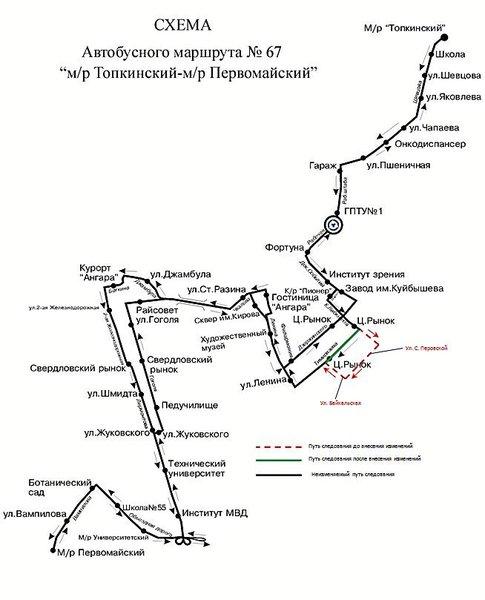 схема маршрутов 30 автобуса оренбург