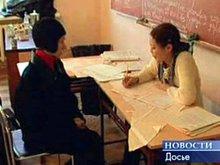 Перепись населения. Фото из архива АС Байкал ТВ.