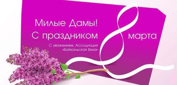 Подарки для любимых женщин