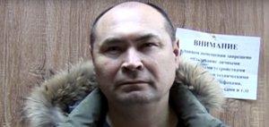«Ольхонское дело»: задержания и обыски