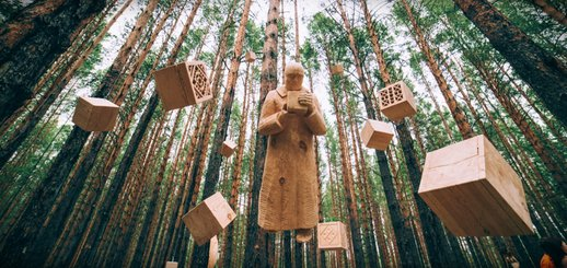 Деревянное Лукоморье
