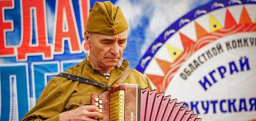 Областной конкурс гармонистов в Иркутске