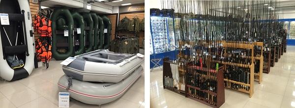 самый большой магазин в москве все для рыбалки