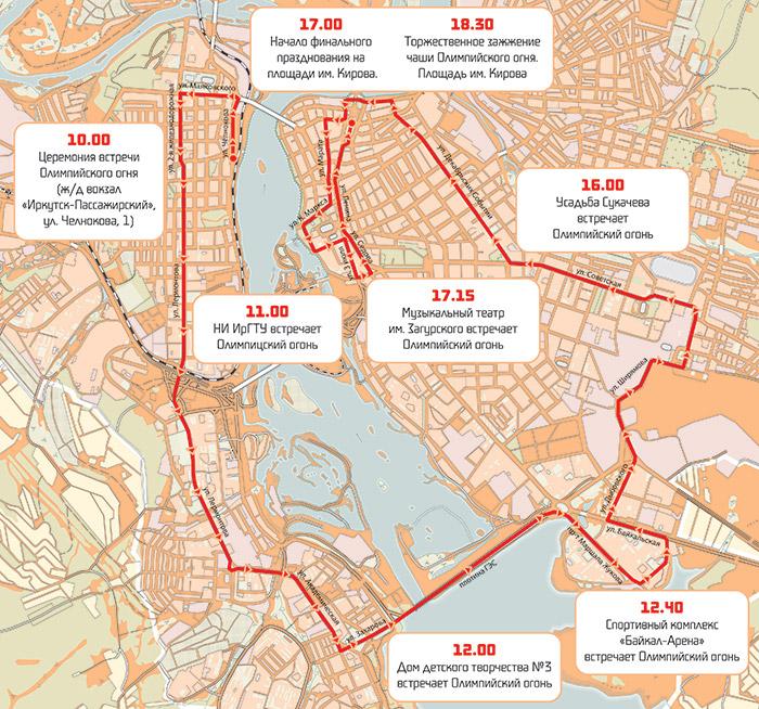 24 ноября автобусные маршруты
