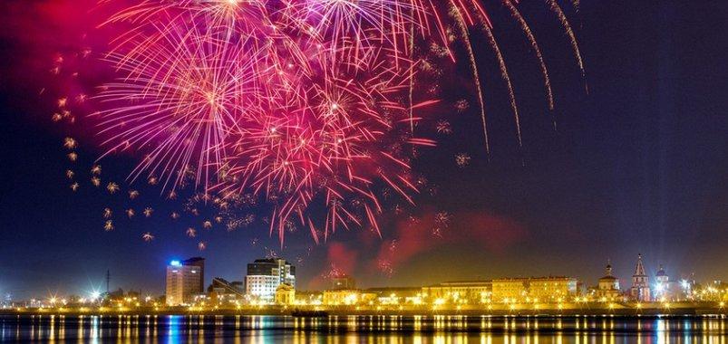 С Днём рождения, Иркутск! Программа празднования