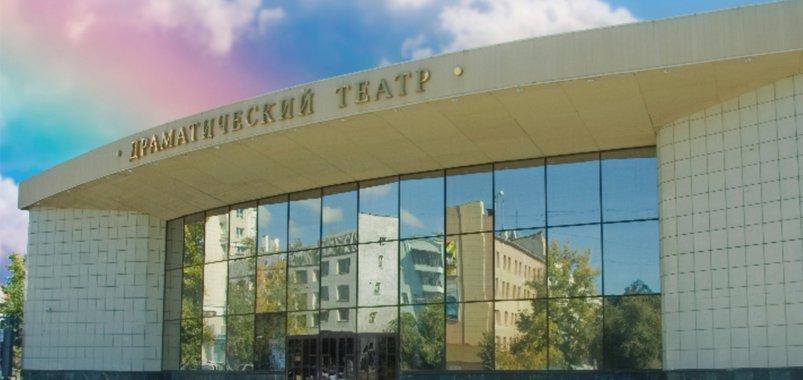 Гастроли Забайкальского краевого драматического театра