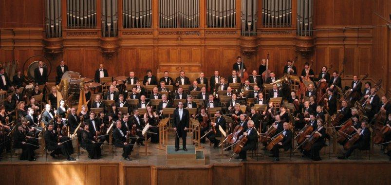 Концерт Московского Государственного Академического Симфонического Оркестра