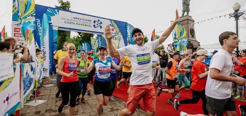 Иркутский международный марафон