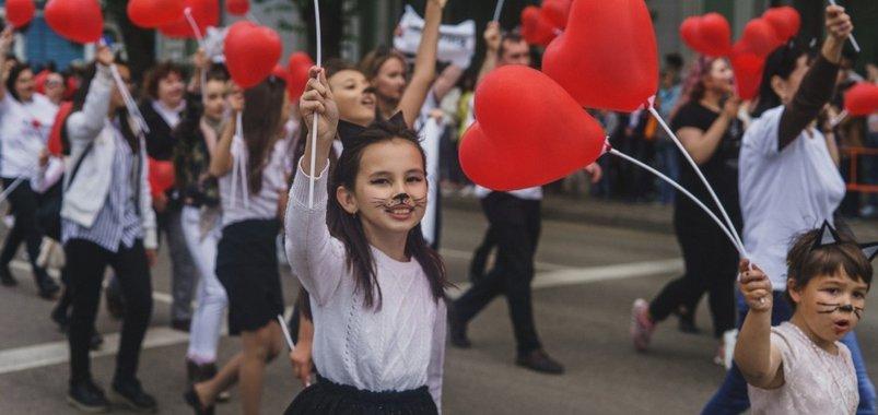 Городской карнавал