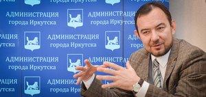Как Иркутск готовится встретить 2017 год?