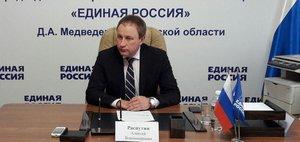 Вопросы депутату Алексею Распутину