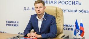 Вопросы депутату думы Иркутска Дмитрию Ружникову