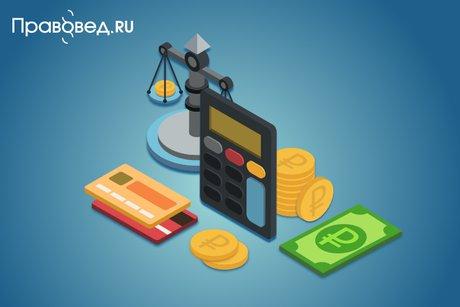 Банкротство физ лиц иркутск взыскание задолженности ростов ростов на дону