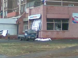 Офис «Единой России» в Братске. Фото с сайта www.forum.bratsk.org