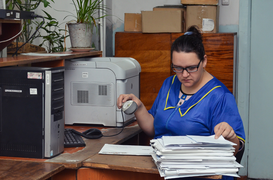оператор связи почта россии карачарово москва