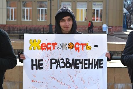 На антицирковом марше в 2015 году. Фото из группы мероприятия «ВКонтакте»