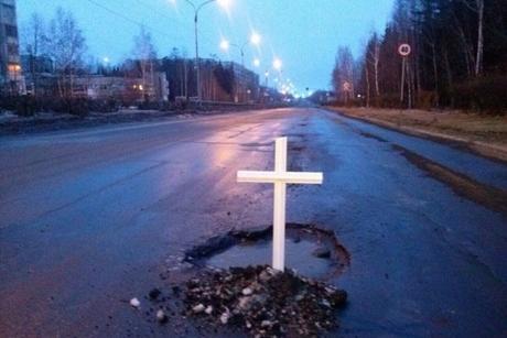 В Усть-Илимске. Фото из группы ДТП38RUS