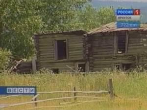Поселок Кеуль. Фото из архива Вести-Иркутск