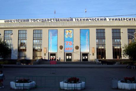 ИРНИТУ. Фото с сайта istu.edu.ru