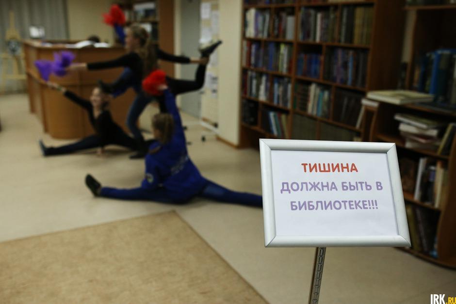Трусики под юбкой в библиотеке трах