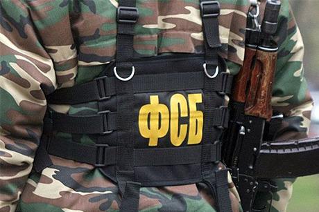 Фото с сайта edunews.ru