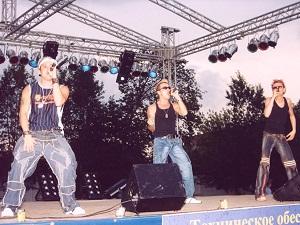Группа «Отпетые мошенники». Фото с сайта www.incarc.narod.ru