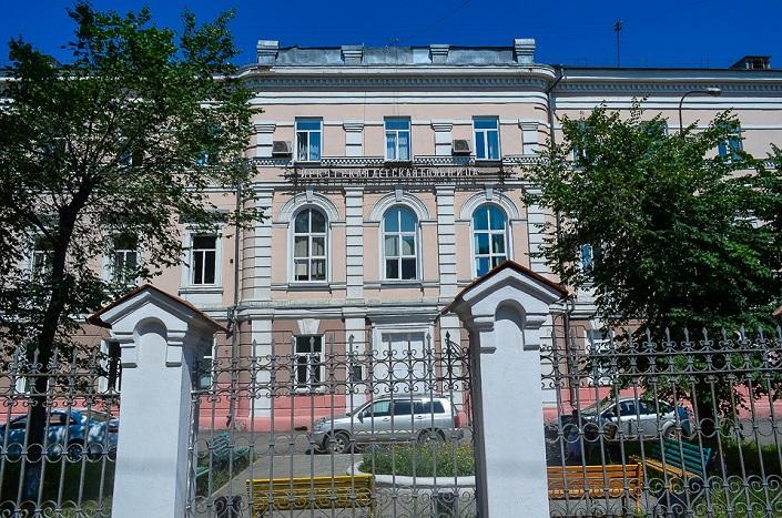Городская поликлиника 115 в москве